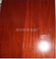 Santo mahogany wood flooring