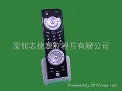 遥控器塑胶模具模具