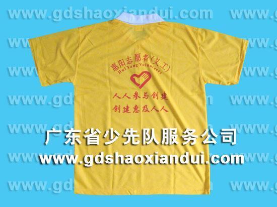 青年志愿者用品 T恤 马甲 雨衣