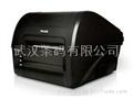 武漢博思得條碼打印機
