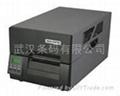 武漢北洋條碼打印機