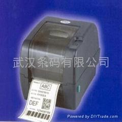 武汉热转印条码打印机