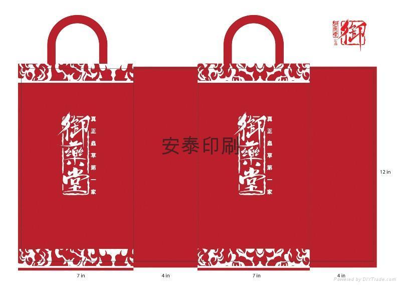 无纺环保袋 1