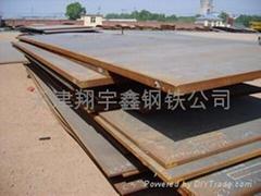 模具用钢板--p20  s450-s550