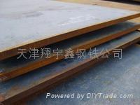 碳素結構鋼板Q235
