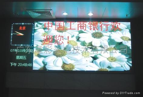 ph6 indoor LED Display 1