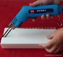珍珠棉電熱切割開槽刀