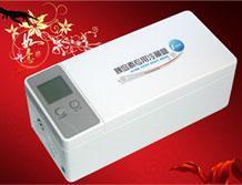 胰島素專用冷藏盒