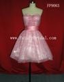 禮服 (FP9063)