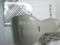 展盟SD313掃描槍/條碼掃描設備(送店鋪店鋪進銷存軟件)