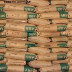 供应ABS AE8000 PA-709S(苯乙烯) 塑胶原料