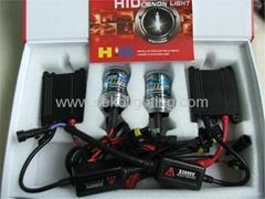 HID Xenon Conversion Kit, HID Xenon Lamp, HID Kits,HID Lamp,HID Ballast,HID Boxs