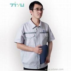工作服订做夏季短袖工装带反光条