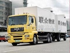 广州到上海物流货运运输专线公司-联众物流公司