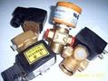 英格索蘭螺杆壓縮機配件
