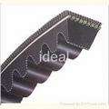 automotive rubber V belt/cutting belt