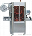 sleeve labeling machine with steam oven for mineral water bottle production line