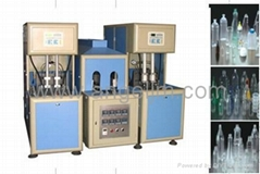 Sell Semi auto PET bottle molding machine and manual preform feeding