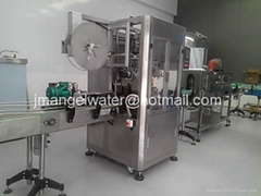 labeling machine suitable for plastic lable sleeve label