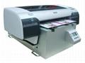 免中间耗材平板喷嘿打印机 1