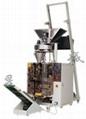 200Z容積計量自動包裝機
