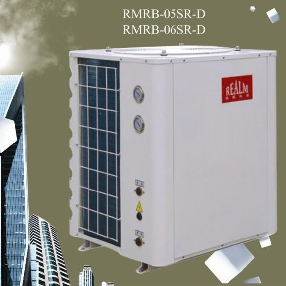 Swimming Pool Heat Pump Rmrb 05yr Realm China Manufacturer Products