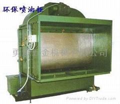喷油式水濂柜吸尘吸油漆粒子