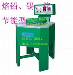 节能工业电炉