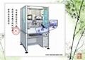 导电硅胶点胶机 1