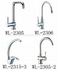 Kitchen Basin faucet(basin mixer/kitchen faucet/bath tap)