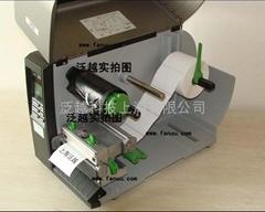 产品连续号打印机|