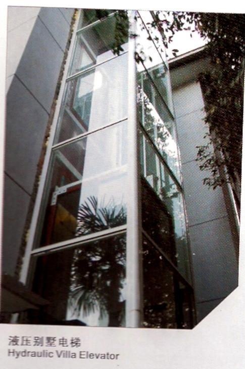 别墅电梯 2