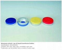 Aluminum-plastic cap of liquid transfusion bottles