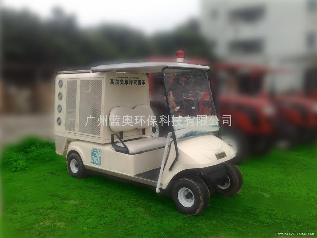 高爾夫球場草坪滅菌機 1