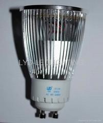 LED MR16 5W