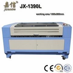 Jiaxin Laser Cutting Machine (JX-1390)