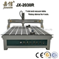 Jiaxin 2030 Four Axis cnc router machine (JX-3020F)