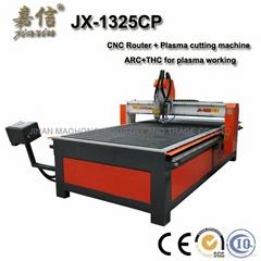 Jiaxin 25mm CNC Plasma Cutting Machines (JX-1325P)