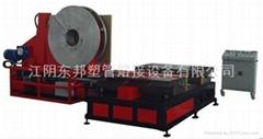 管件热熔焊机