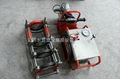 液壓熱熔對接焊機