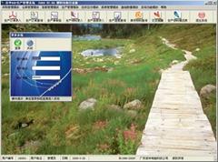 信华塑料包装行业ERP生产管理软件