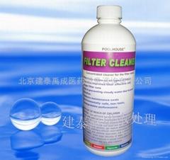 氯霸过滤器清洗剂