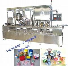 Automatic cups filling and sealing packaging machine
