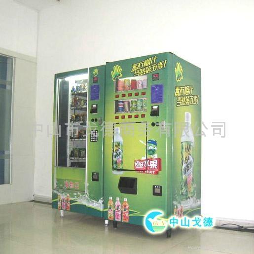 饮料自动售货机 5