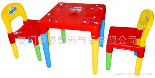 Plastic Baby table and chair 1 - Plastic Baby Table And Chair - 1601 - Haoasheng Plastics (China
