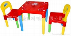Plastic Baby table and chair