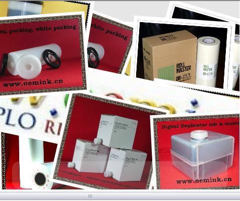 金华市小学学区图_基士得耶(Gestetner)数码印刷机油墨,快印机油墨 - 北京市 - 生产商 ...