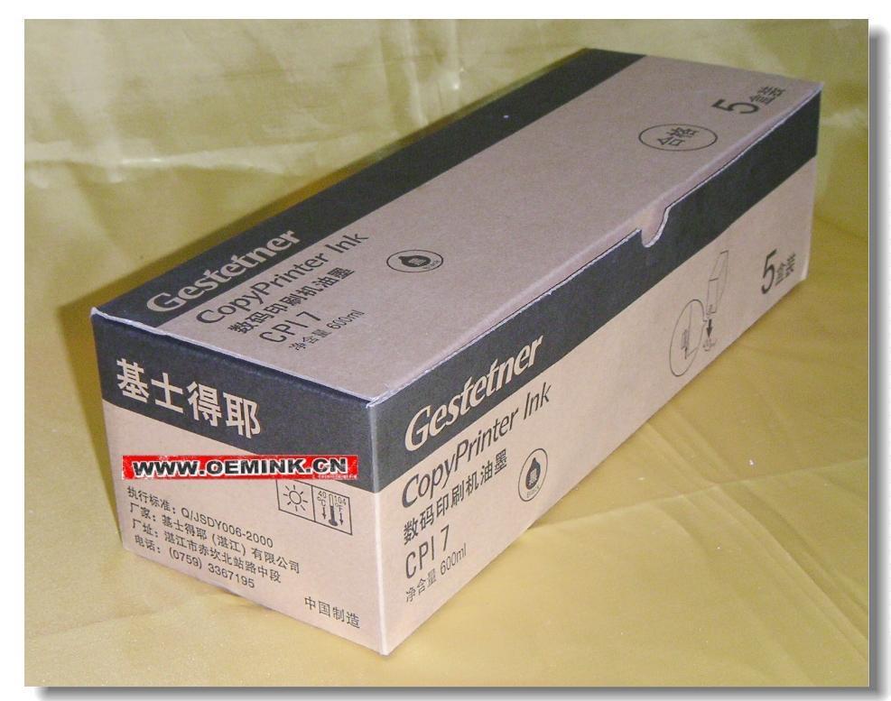 福兔_基士得耶CP17,CPT3一体机油墨,数码速印机,专用耗材 - 北京市 - 生产 ...