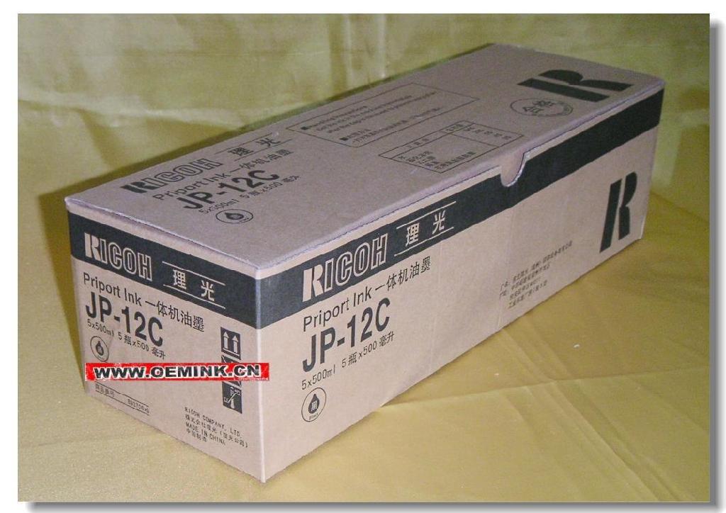 1110939572_基士得耶CP17,CPT3一体机油墨,数码速印机,专用耗材 ...