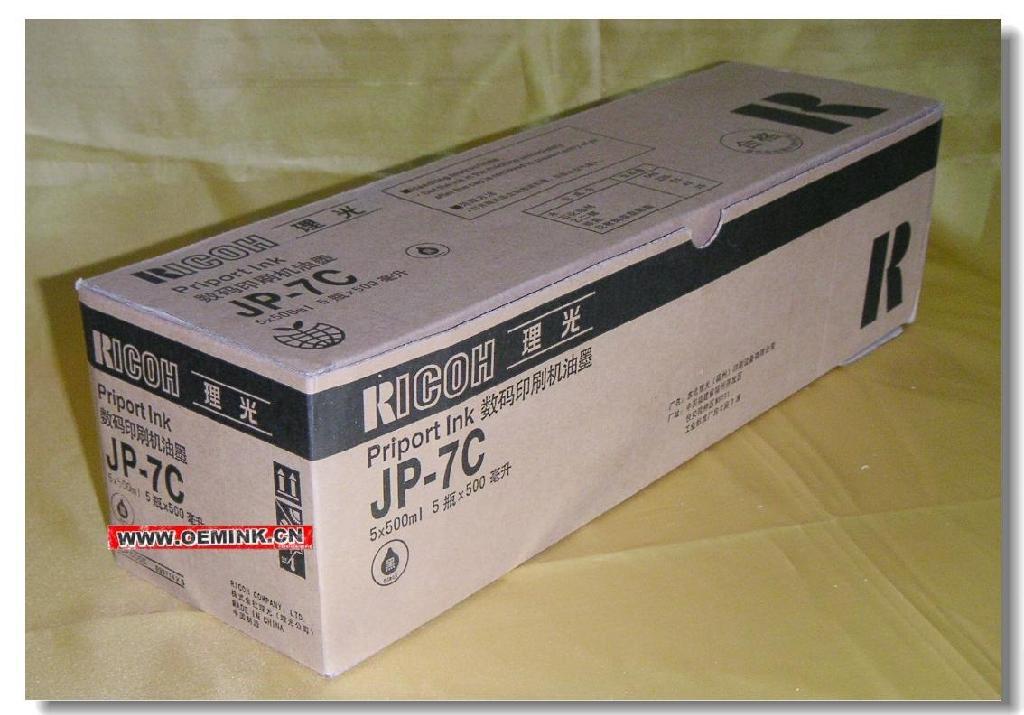 巴纳德星_基士得耶CPT1一体机油墨,数码印刷机,速印机,专用耗材 - 北京市 ...